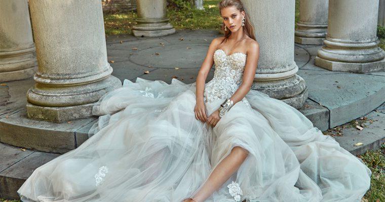 Gdzie kupić najpiękniejszą suknię na swój ślub?